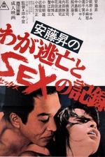 Noboru Ando's Chronicle of Fugitive Days and Sex