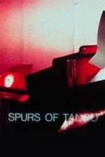 Spurs of Tango