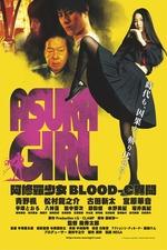 Asura Girl -Blood-C Side Story
