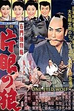 One-eyed Wolf