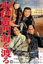 Mito Komon's Journey to Ezo
