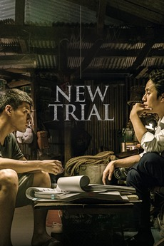 New Trial