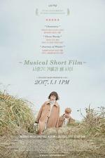 Akdong Musician's Musical Short Film