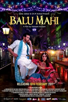 foto de ‎Balu Mahi (2017) directed by Haissam Hussain • Reviews