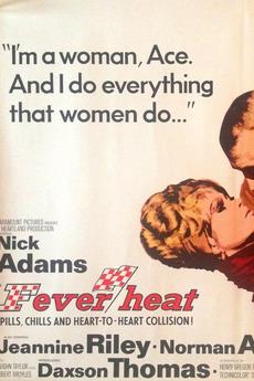 Fever Heat (1968) directed by Russ Doughten • Reviews, film