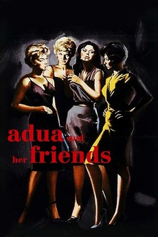 Adua and Her Friends (1960)