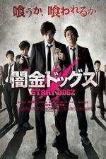 Stray Dogz