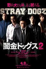 Stray Dogz 2