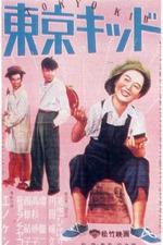 The Tokyo Kid