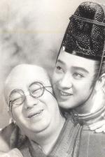 Iemitsu and Hikoza