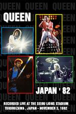 Queen: Live in Japan 1982
