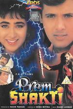 Prem Shakti