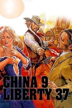 China 9, Liberty 37 (1978)