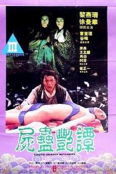 Erotic films for married