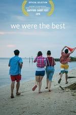 We Were the Best