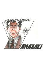 Business Commando Yamazaki