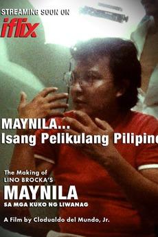 Manila... A Filipino Film