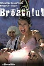 Breathful