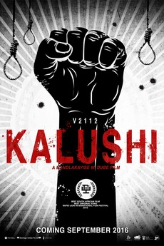 Kalushi : The Story Of Solomon Mahlangu