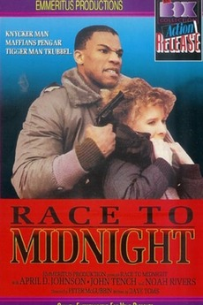 Race To Midnight 1986 Directed By Peter Mccubbin Film