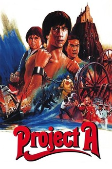Project A (1983)