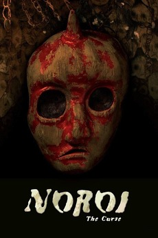 Noroi: The Curse (2005) directed by Kôji Shiraishi • Reviews, film + cast •  Letterboxd