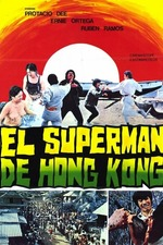 Hong Kong Superman