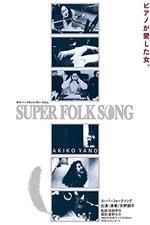 Super Folk Song: Piano ga Aishita Onna