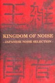Kingdom of Noise: Japanese Noise Selection