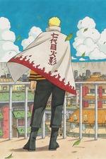The Day Naruto Became Hokage