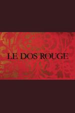 Rouge, le portrait mensonger de Bertrand Bonello