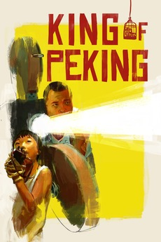 King of Peking (2017) directed by Sam Voutas • Reviews, film + cast