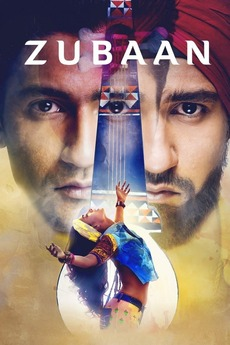 Zubaan