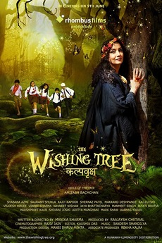 The Wishing Tree (2017) directed by Manika Sharma • Reviews