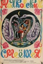 Mayakovsky Laughs