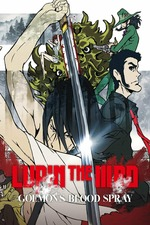 Lupin the Third: Goemon's Blood Spray
