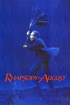 Rhapsody in August (1991)