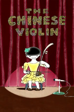 The Chinese Violin