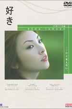 Click-Cinema Suki