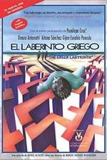 The Greek Labyrinth