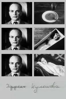 Kuleshov Effect (1919)