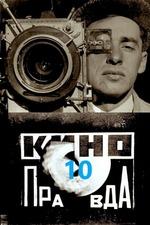 Kino-Pravda no. 10