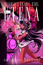 Revolutionary Girl Utena: The Adolescence of Utena