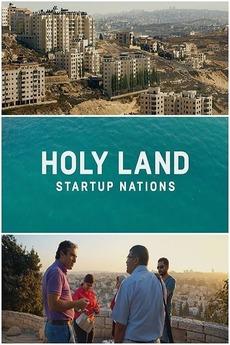 Holy Land: Startup Nation