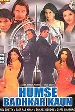 Humse Badhkar Kaun
