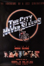 The City Never Sleeps - Andreas Tsilifonis 1984