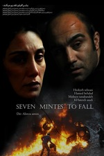 Seven Minutes to Fall