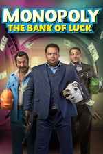 Bank El Hazz