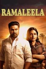Ramaleela