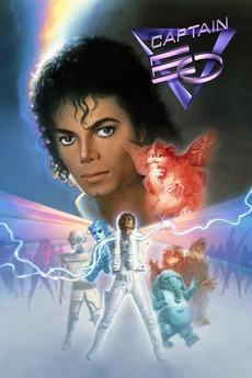 Captain EO (1986)